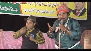 PMLN Songs Nasirberaj Nawaz Sharif gewa