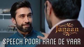Speech Poori Krne De Yaar | Emotional Scene | Janaan 2016
