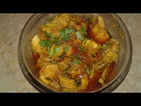 Chicken Achar Gosht Recipe - Pakistan.