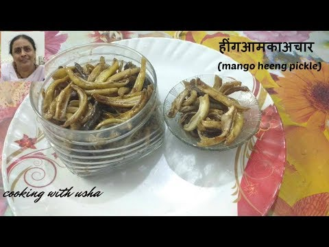 Mango Heeng Pickle / how to make sweet n salty pickle at home