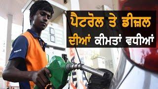 ਮਹਿੰਗਾਈ ਦਾ ਘੁੱਟ ਭਰਨ ਲਈ ਹੋ ਜਾਓ ਤਿਆਰ | TV Punjab