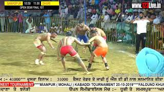 Best Match :: Dhuri Vs Samspur