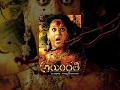 Arundhati 2009 Telugu Full Length Hd Movie Anushka Sonu Sood