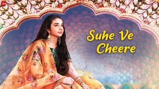 Suhe Ve Cheere - Official Music Video | Kaur Harleen FT. SHOBAYY