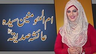 Rehmat-e- Ramazan   Ramazan Sehar Transmission   Nazir Ahmed Ghazi   23 May 2019   TSP