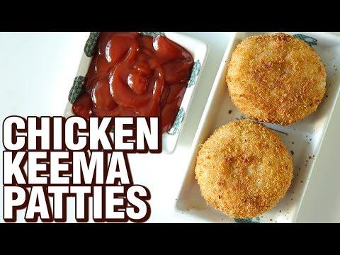 Chicken Keema Patties Recipe | Easy Chicken Cutlets | Chicken Pattice | Chicken Recipe | Smita Deo