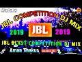 Star Sound Competition Mp3 Dj Songs Download HD Video Download