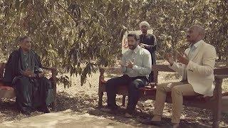 سلام يشارك زلزال في التجارة  مقابل توريد الفاكهه / مسلسل زلزال - محمد رمضان