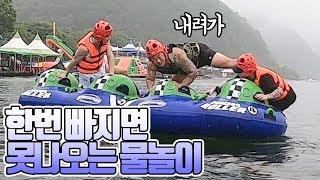 남자들끼리 물놀이에 가면 이렇게 됩니다.. (feat.성명준)
