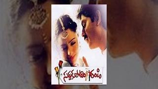 Sardukupodam Randi Telugu Full Length Movie || Jagapathi Babu, Soundarya, Asha Saini