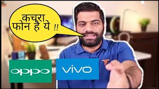 When Buying Oppo & Vivo phone.😂😂😂😂/funny video.