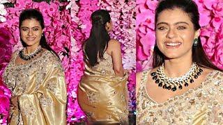 Kajol Looks Beautiful In Saree At Akash Ambani And Shloka Mehta Wedding Party