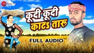 कूदी कूदी काटह तारु Kudi Kudi Katar Taru - Full Audio | Jyotish Lal Yadav