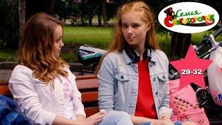 Download ДЕТСКИЙ СЕРИАЛ! Семья Светофоровых 2 сезон (29-32 серии) | Видео для детей Video