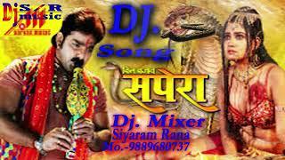 Bhojpuri Video A Sapera Bin Bajaw Ham Nagin Banke Nachab Video MP4