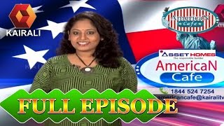 American Cafe |  29th August 2016 |  Full Episode