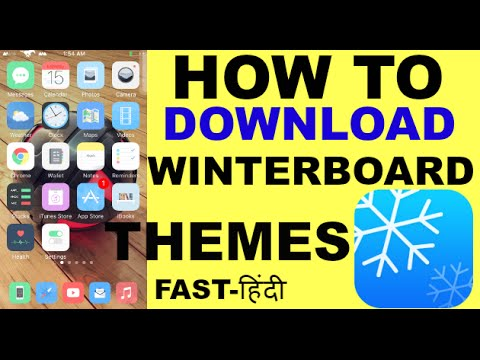 How To Download Or Install ios 9.0 -9.3.3 Jailbreak Cydia Winterboard Themes [Fast - Hindi ]