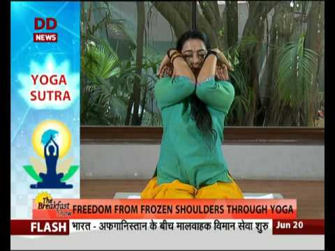 Yog Sutra: Know how to get rid of Frozen Shoulders through Yoga