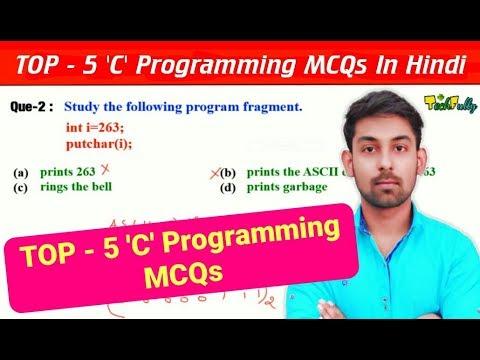 TOP - 5 'C' Programming MCQs/Questions In Hindi By Nirbhay Kaushik