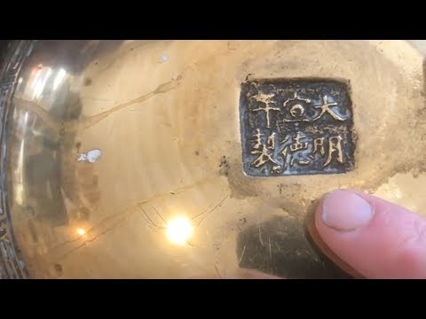 Heavy Bronze Chinese Bowl Xuande Ming Reign Mark Bought At Car Boot Sale