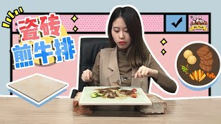 E09 Cooking A Tender And Juicy Steak On A Floor Tile With Timber Fire   Ms Yeah