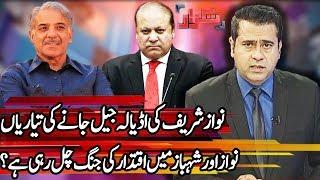 Takrar with Imran Khan - 11 April 2018 | Express News