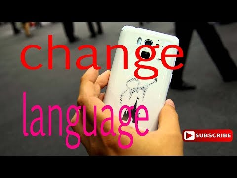 how to change language docomo phone