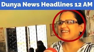 Dunya News Headlines - 12:00 AM - 20 May 2017