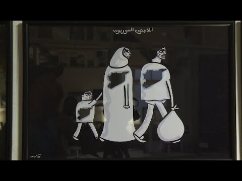 Jordan's Cartoon Exhibition Showcases Situation of Syrian Refugees