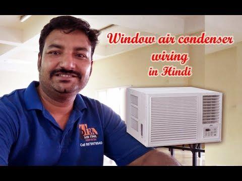 Window air condenser wiring part 1 - HINDI