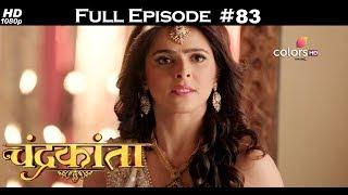 Chandrakanta - 15th April 2018 - चंद्रकांता - Full Episode
