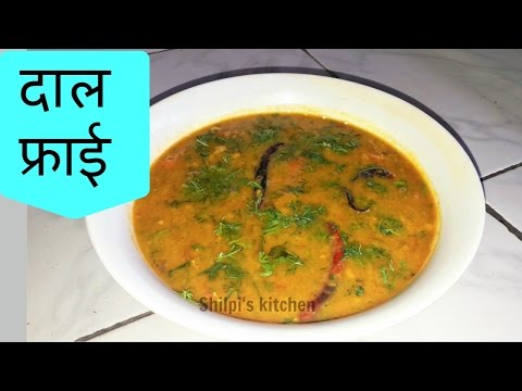 दाल फ्राई |Restuarant Style Dal Recipe - Indian Recipes Dal Fry Recipe In Hindi