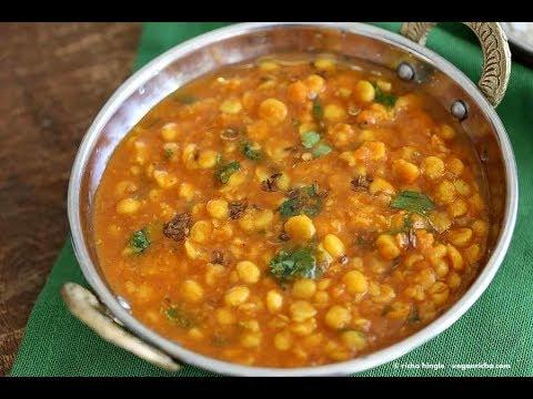 How To Make Punjabi Masala Chana Daal | पंजाबी मसाला चना दाल | Easy Cook with Food Junction