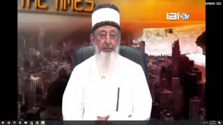 SIGNS OF THE TIMES [1] 5-2-17 By Sheikh Imran N. Hosein