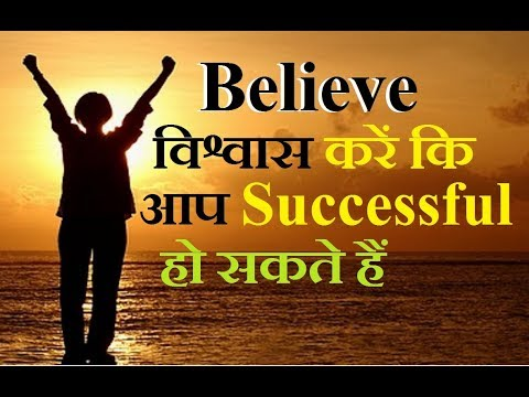 DOWNLOAD:Belief (विश्वास) - Motivational video by Jay