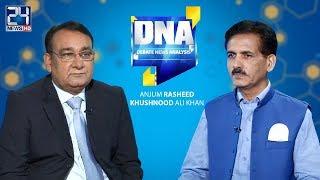 DNA   Anjum Rasheed   15 Sep 2018   24 News HD