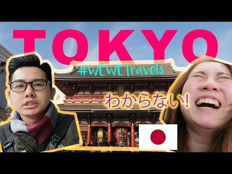 Trip to Ameya Yokocho + Asakusa + Tokyo Skytree! | Day 11 in Japan