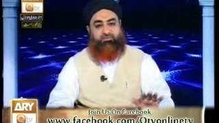 sauteli maa baap ka koi haq hota hai Mufti Muhammad akmal