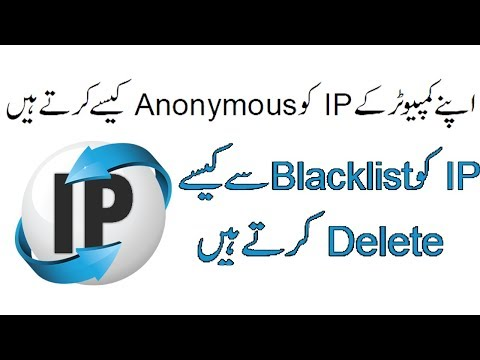 How to Anonymous IP - How to check or remove IP from blacklist