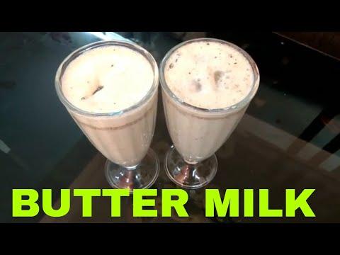 Masala Chaas Recipe | मसाला छांछ | Buttermilk Recipe-Spiced Buttermilk-Indian Summer Drink recipe