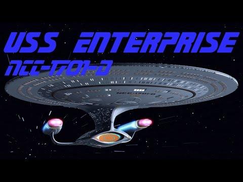 Nasas Star Trek Enterprise Ship Plans Uss Enterprise Star Trek Plans