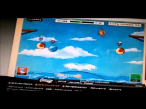 Pokémon Dream World - Live Recording and Captures