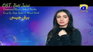 OST: Beti Jaisi | Geo Tv | Composed&Music: Sohail Haider | Sung by: Raza Hyder & Missal Zaidi