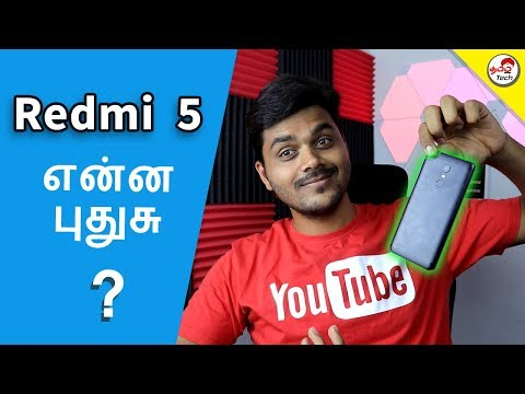 Redmi 5 Spec & My Opinion - What's New | Tamil Tech