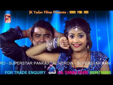 तोहरा से नीमन ए हो करेजा नइहर के यार हो || 2018 Popular Bhojpuri Song || Sabita Raj & Shibu Sargam