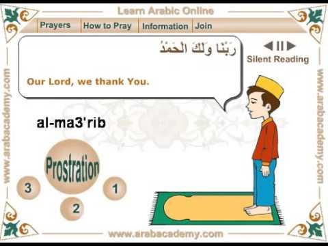 Lern how to pray Salat Ad'-Maghrib(Muslim Sunset P