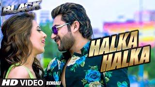 Halka Halka (Full Song)   Black - Bengali Movie 2015 - Soham, Mim