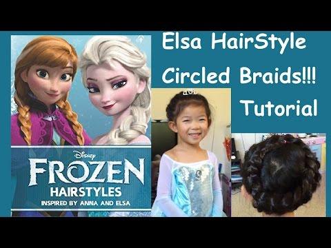 FROZEN QUEEN ELSA HAIR STYLE TUTORIAL -- Circled Braids