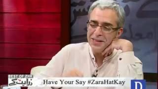 Best of Zara Hat Kay - May 27, 2017
