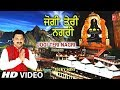 Jogi Teri Nagri I VICKY SONI I Punjabi Balaknath Bhajan I New Full HD Video Song mp3